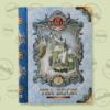 Kép 2/3 - Basilur Tea Book vol I 100g szálas fekete tea - fém díszdobozban