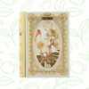 Kép 2/3 - Basilur Tea Love Story vol III 100g szálas zöld tea - fém díszdobozban