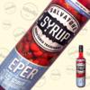 Kép 1/2 - Salvatore Syrup cukormentes eper ízű szirup 0,7liter